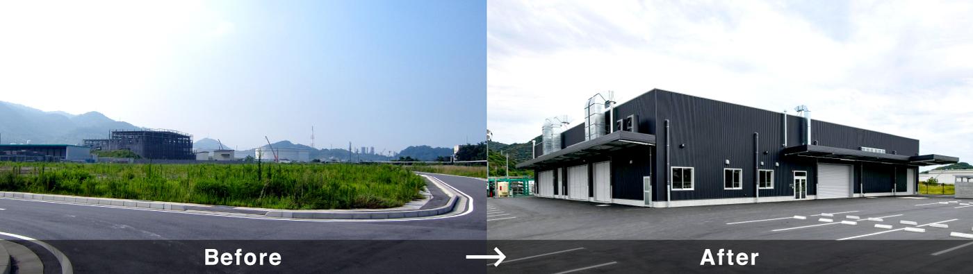 用途:自動車整備工場
