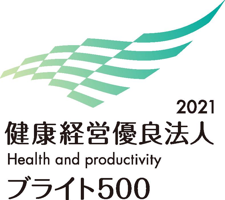 ブライト500ロゴ